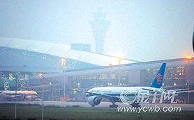 首个抵达国际航班CZ328 比洛杉矶机场还气派