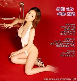 韩国风俗媚娘之最高级风俗娘诱惑二