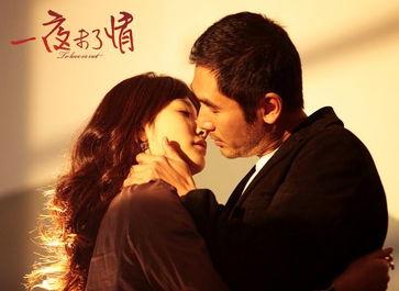 电影   《一夜未了情》,由时下当红明星李小冉和方中信主演.在影视...