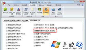 Win7无法加载远程访问连接管理器服务错误711