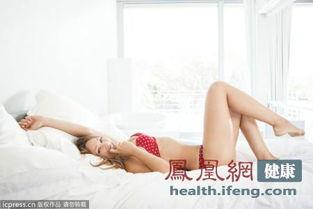 健康密码 穿白色内裤的女人健康长寿