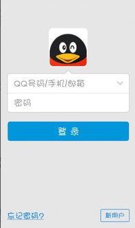 怎么自定义显示QQ界面、面板?