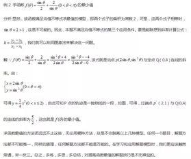 了许多数学思想方法,因而最能考... 小数老师从理论基础、解题策略、...