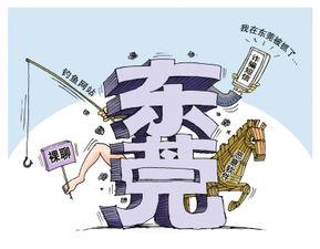 我要找黄色网-原标题:广东两市扫黄一夜抓获108人   广东省昨天集中开展扫黄行动...
