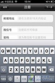 用户注册验证,复选框验证-yii框架