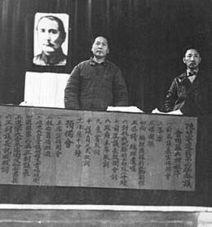 ...有牺牲多壮志 敢教日月换新天 照片述说毛泽东的一生 1
