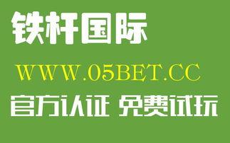 体彩11选5开奖查询黑龙江 富力官方道歉信 引援不利致困局 继续支持...