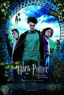 (上图)《哈利·波特3》的海报特意让几位小魔法师穿上了
