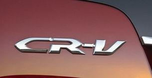 r_^绗b#v=-时隔四年的换代,本田新一代CR-V给我们带来的惊喜似乎并不能够完...