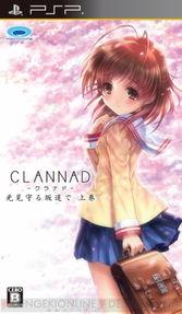 道で』は、人気恋爱アドベンチャー『CLANNAD』のシナリオを执笔...