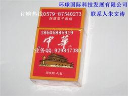中华王电子烟 质量怎么样 中华王电子烟 价格多少钱