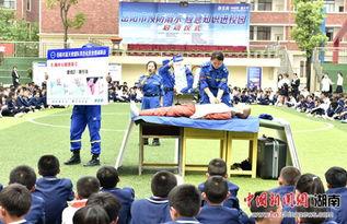 识进校园活动在长郡教育集团湘阴城东学校启动.   夏季是溺水高发期...