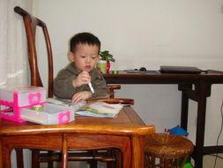 爱学习 2010 03 07