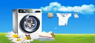 【西门子)上海西门子洗衣机维修