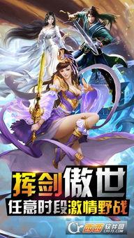 乾坤剑神下载 乾坤剑神下载1.0 安卓版 西西安卓游戏