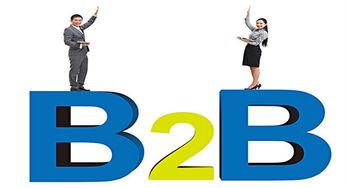 跨境电商B2B全面优于B2C的几大理由
