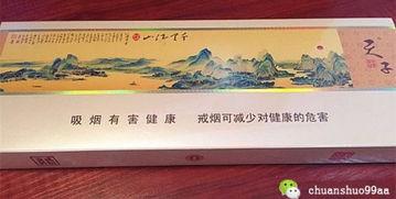 千里江山天子烟,烟草公司开多少钱一条