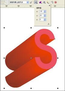 cdr立体字制作教程