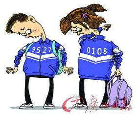 蛇女子宫吞人的小说-日前,某著名外宾访华期间访问北京某中学,学生们单调的校服让网友...