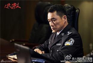 和季昌明在东汉国际酒店搜查之后,得知丁义珍是在接到电话之后逃跑...