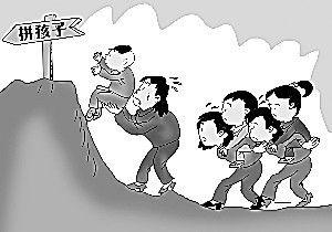 指家长用激将法鼓励孩子们上进和努力的做法.对于如此曲线激励法,...