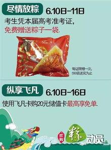 北京体育彩票十一选五开奖结果