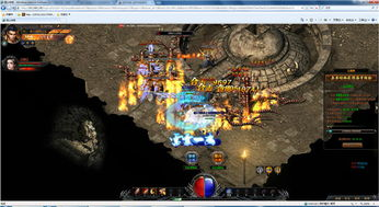 ...魔幻类大型多人在线网页游戏(ARPG).-XY游戏 梁山传奇