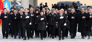 韩国总统朴槿惠就职