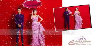 ...对 薇薇新娘思思与卿共享 其他婚纱摄影 安庆E网