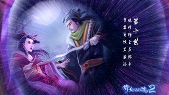 暮烟囚世-责 huxiuyue   第四世,聂小倩转世为朝中官员陈墨荼之女陈悦,和珠宝...