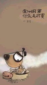 一条狗的哲理 轻松漫画,画外之音,感悟人生
