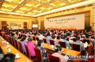 铭天下受邀出席一带一路 中国 旅游品牌战略发展峰会