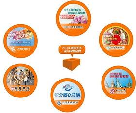 2013江城最给力银行特惠品牌 六强出炉 参与复选人气比拼赢话费Q币啦