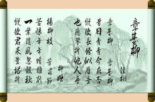纪念碑谷2攻略——第十四章 瞭望台(上)