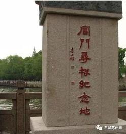 0人   苏州朱氏,三国时期吴地的四大姓氏之一,朱垣、朱治、朱