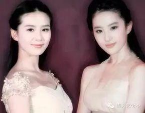 柏原崇-关之琳-刘敏   超越性别的美颜   三位都是   女神届的代表人物...