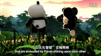 表情 熊猫和小鼹鼠的图片3 看漫画 表情