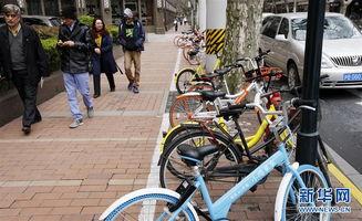 表情 赛马会.cc 赛马会.net 共享自行车团体标准完成编制今起向社会征...