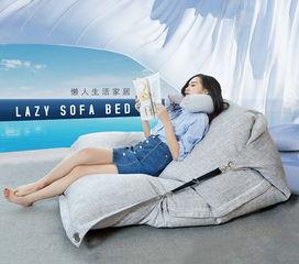上-懒人沙发喷绘