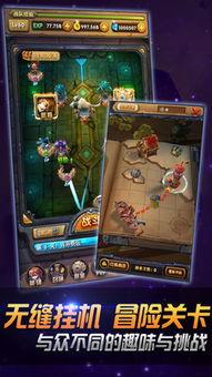 魔法弹射手游下载 魔法弹射 安卓版v1.76 PC6手游网