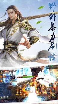 隐缘剑-三生剑缘官网下载 三生剑缘官方网站正版 v1.2.6.0 嗨客手游站
