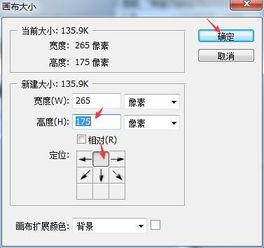 3、这时身份证正面下方多出放置反面的位置,如图:-如何使用phot...