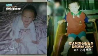EXO鹿晗吴亦凡边伯贤吴世勋朴灿烈 揭韩星童年照