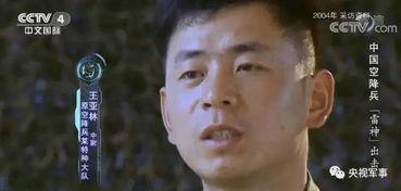 ...秘中国特种兵 猎人 学校的真实经历