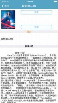 特片神马电网下载 特片神马电网app官方下载 特片神马电网手机版下载