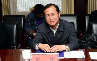 青海日报社原党组书记、社长张伟被开除党籍和公职