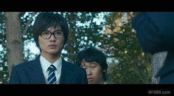 听说桐岛要退部 Kirishima 1080P