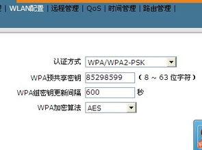 ...是电信给的中兴F460,已确解了超级密码了,路由器B是乐光N300,...