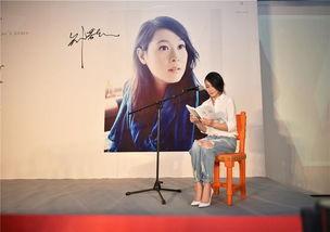 后刘若英的第6部文字作品,书中收录了她与五月天[微博]的石头和玛莎...
