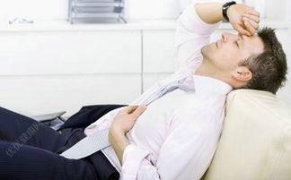 熬夜对男生的危害有哪些 熬夜对男生有什么影响